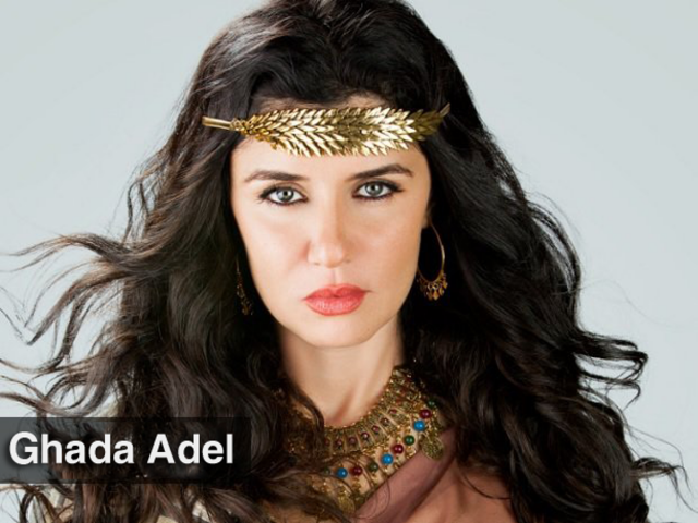 Ghada Adel Measurements Bra Size Height Weight
